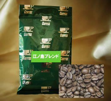 江ノ島ブレンドコーヒー100g